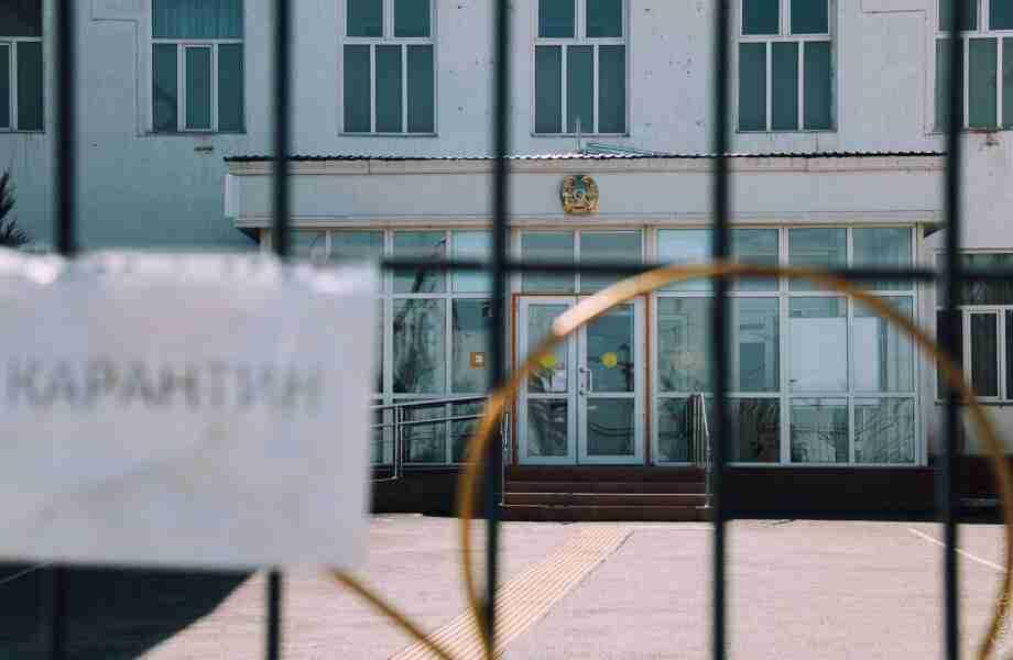 В Казахстане усилили карантинные меры
