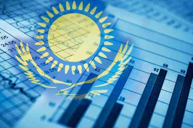 Экономика Казахстана в 2020 году: прогноз и стратегии выхода из кризиса