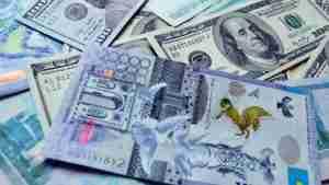 Курс тенге в 2020 году: как цены на энергоресурсы уничтожают национальную валюту