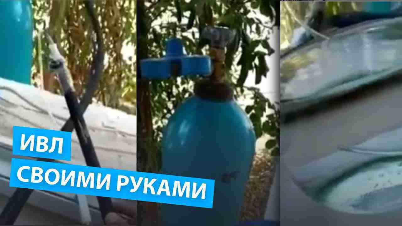 Дефицит ИВЛ в Казахстане заставил школьника сделать аппарат самостоятельно