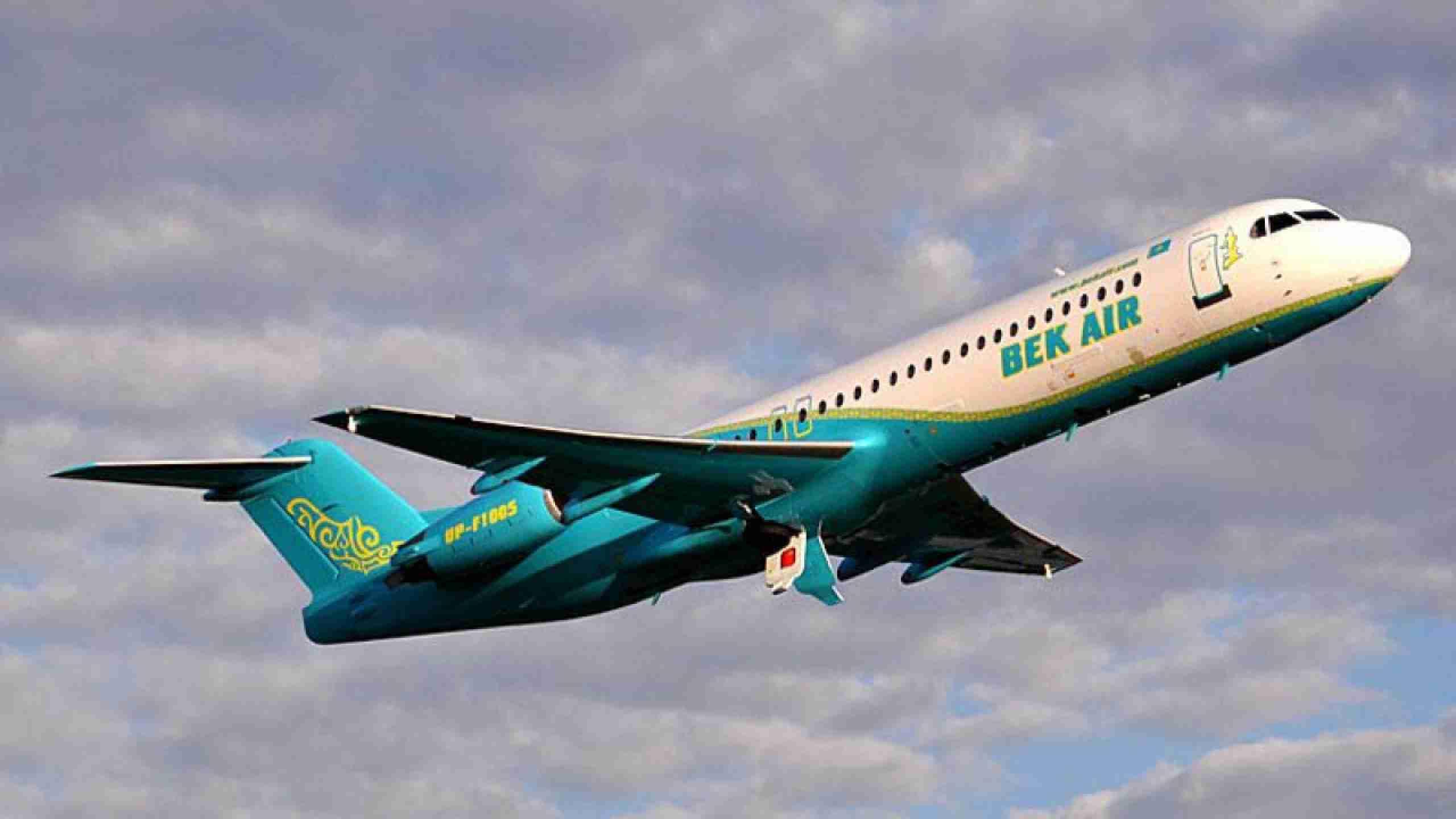Дело Bek Air: сколько денег авиаперевозчик вернет пассажирам