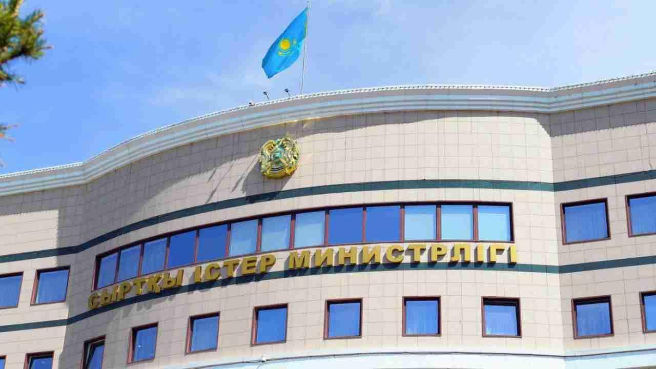 МИД Казахстана прокомментировал заявление Китая о пневмонии