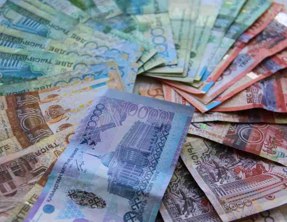 Тенге: история национальной валюты Казахстана