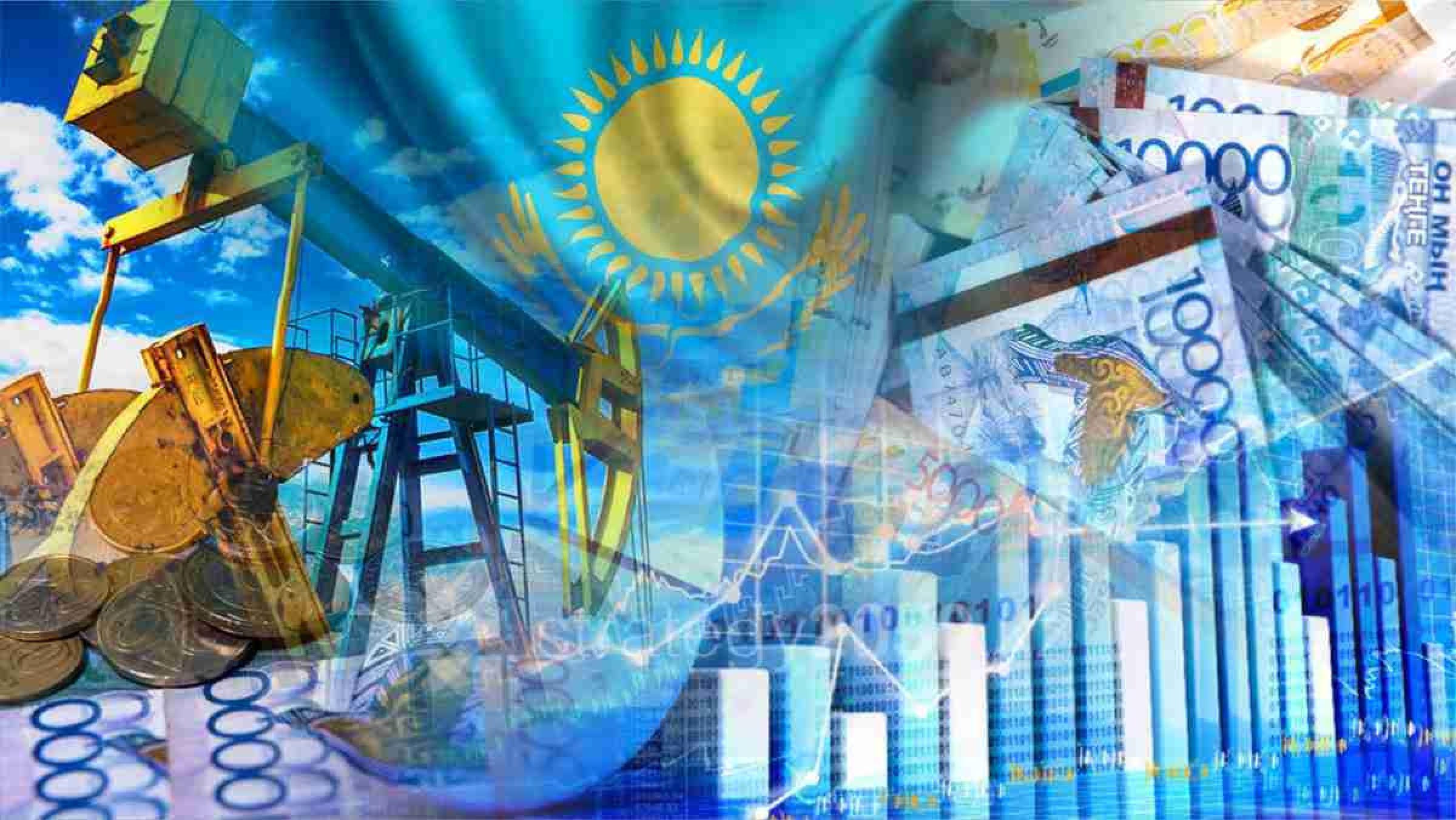ВВП Казахстана: названы объемы падения