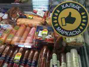 Коронавирус в Казахстане: как карантин повлиял на цены на еду