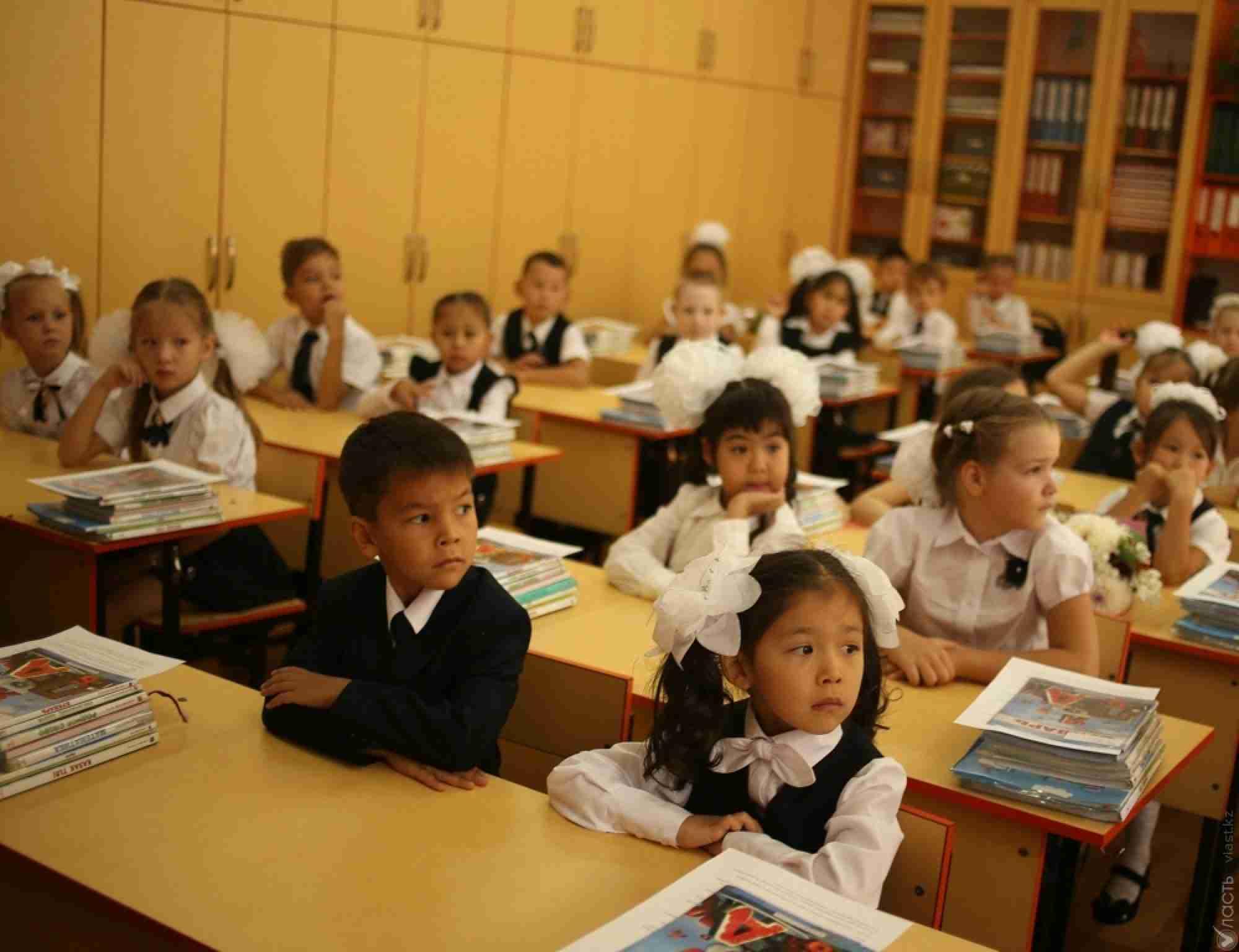 Телеуроки в Казахстане: расписание на 1 сентября