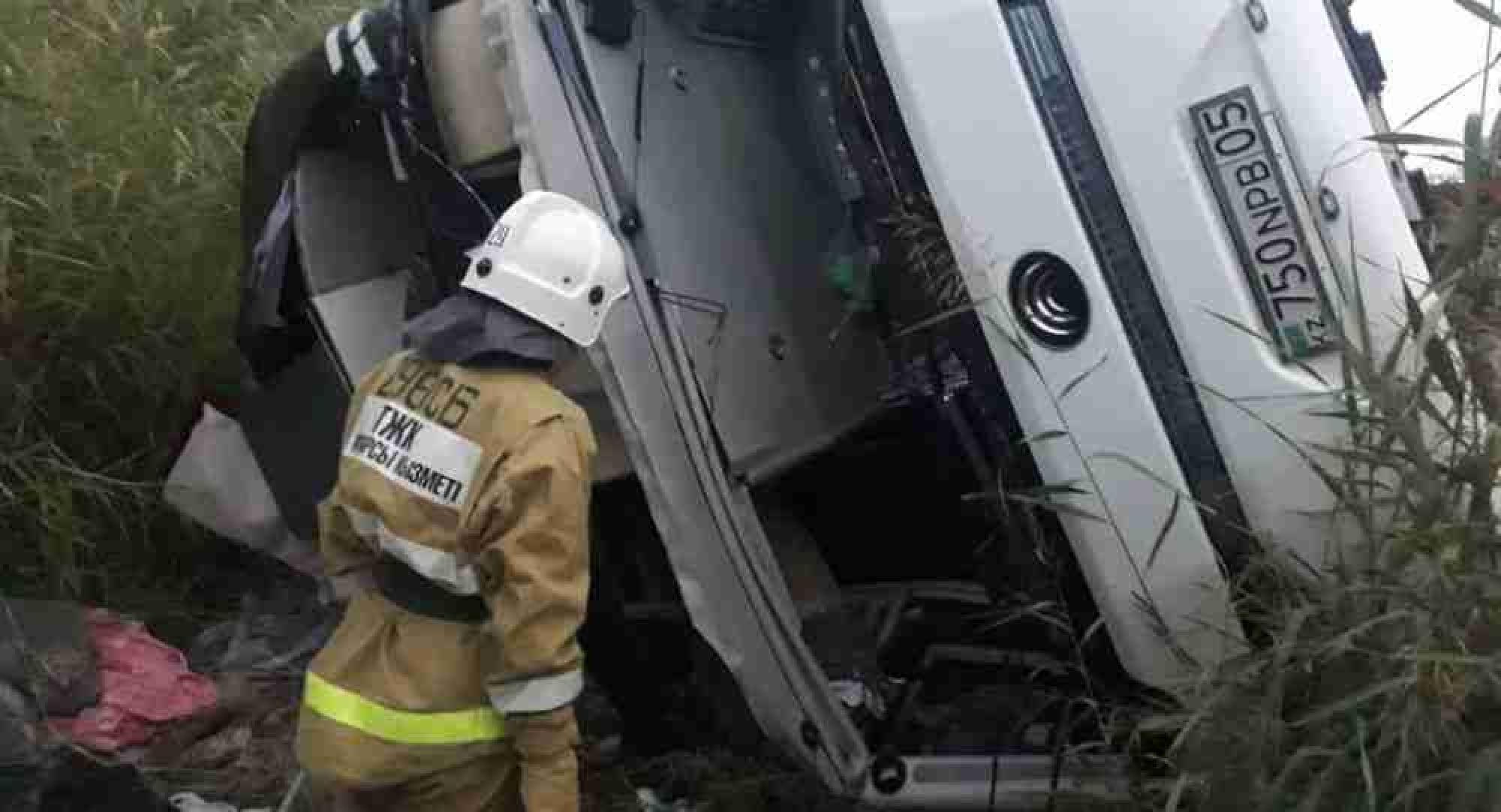 ДТП в Туркестанской области: пострадали 20 человек