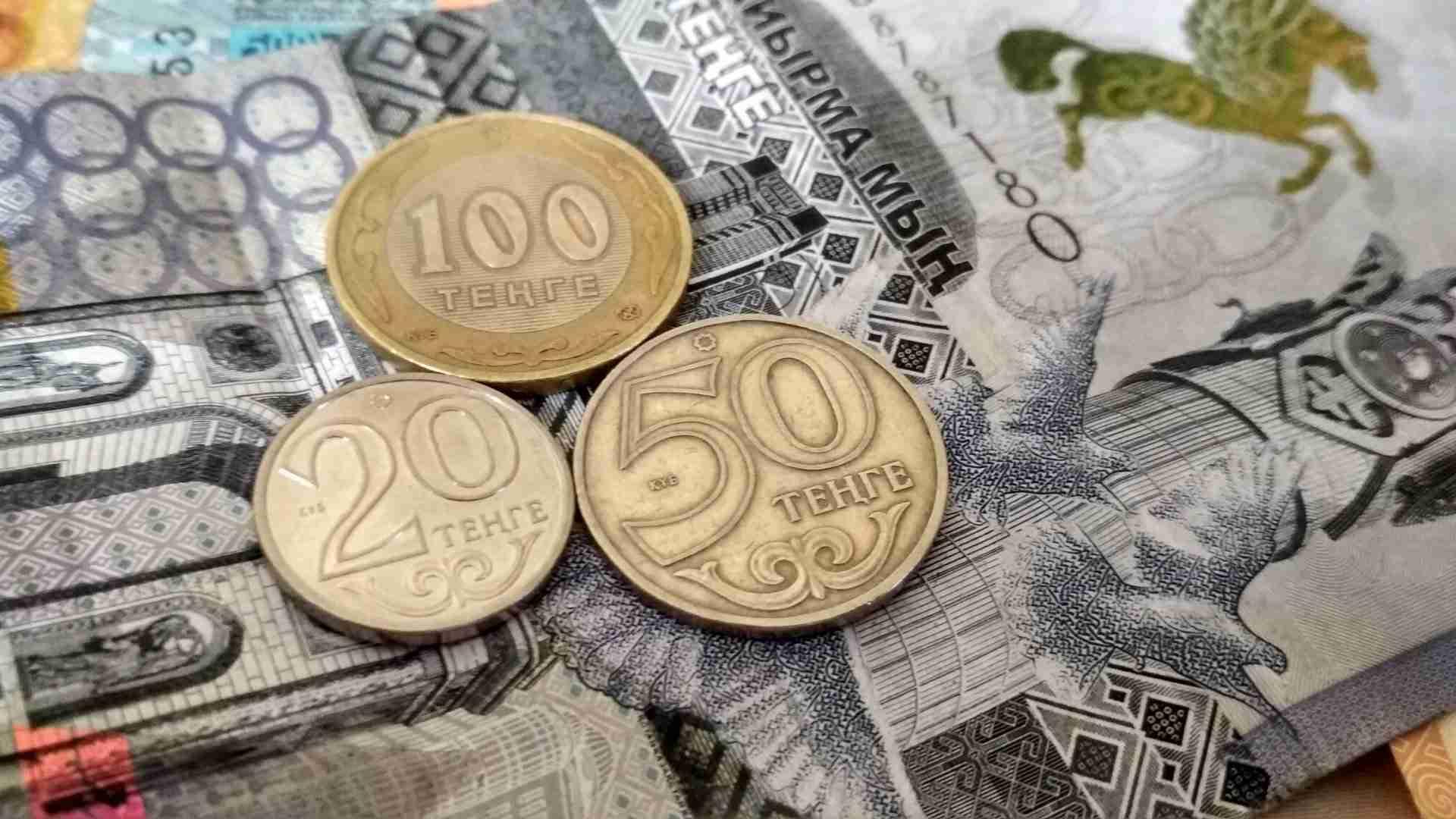 В Казахстане назвали сроки и условия налоговой амнистии