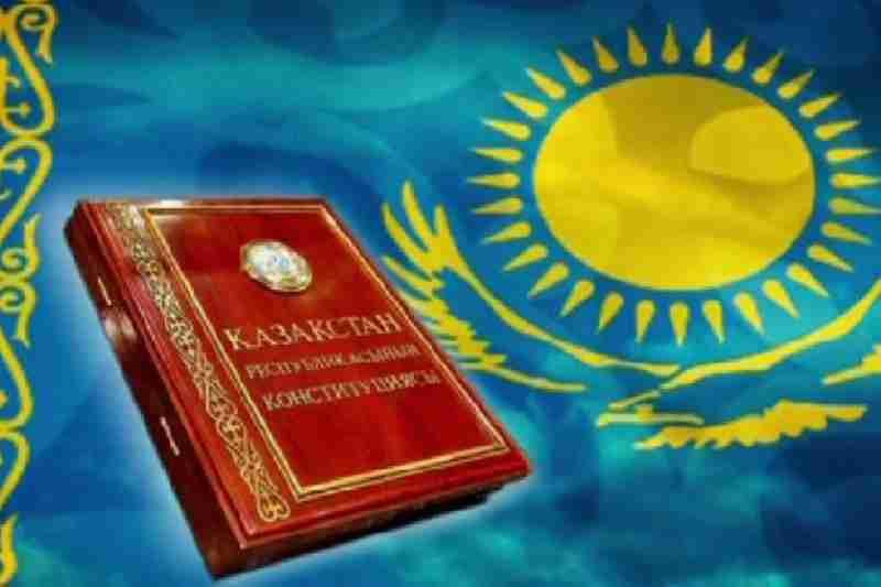 Токаев намерен внести изменения в Конституцию