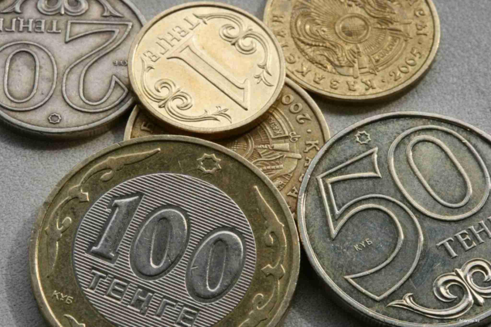 Прогноз развития экономики Казахстана в 2020 году: Нацбанк внесет правки