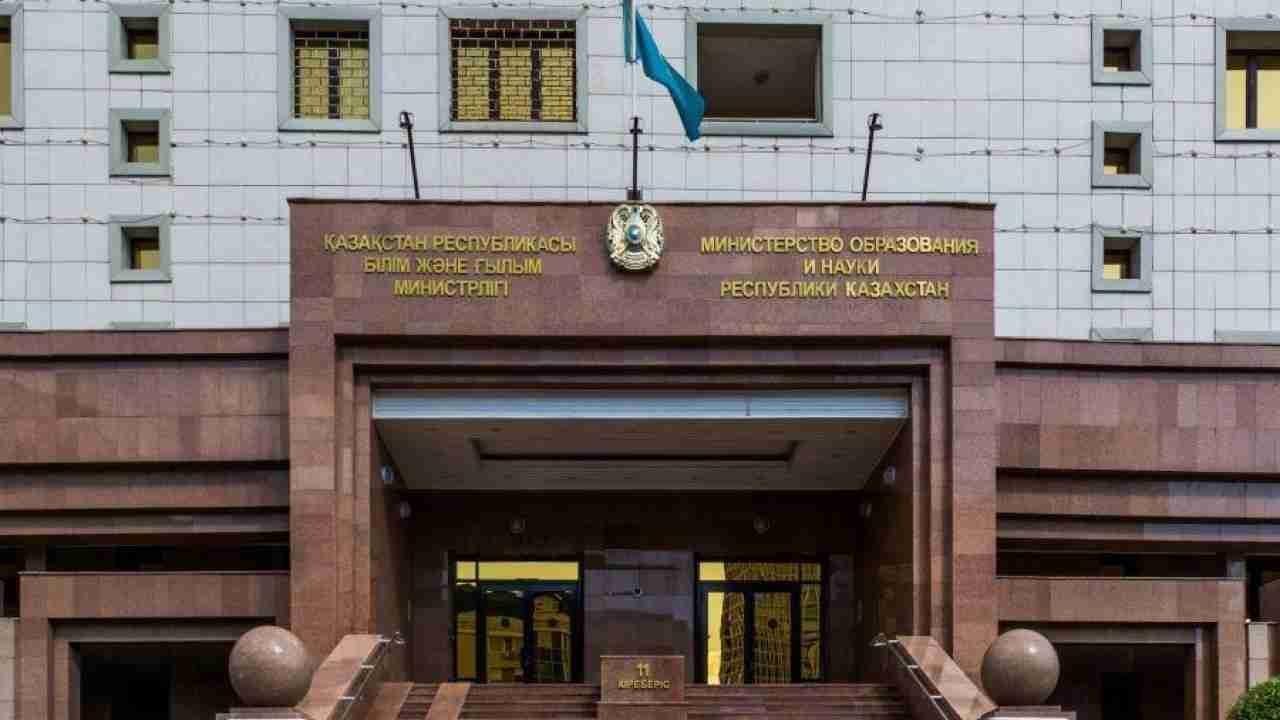 Минобразования Казахстана приостановило действие лицензии нескольких вузов