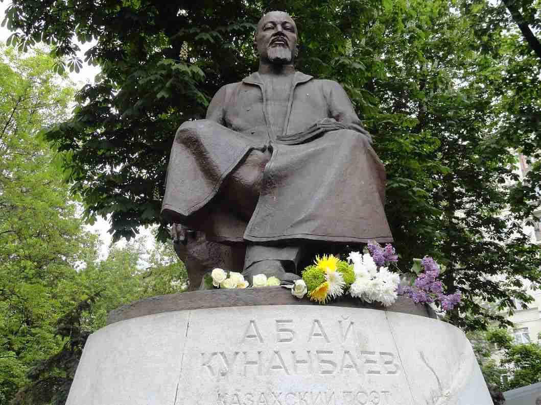 В Казахстане впервые отметят День Абая