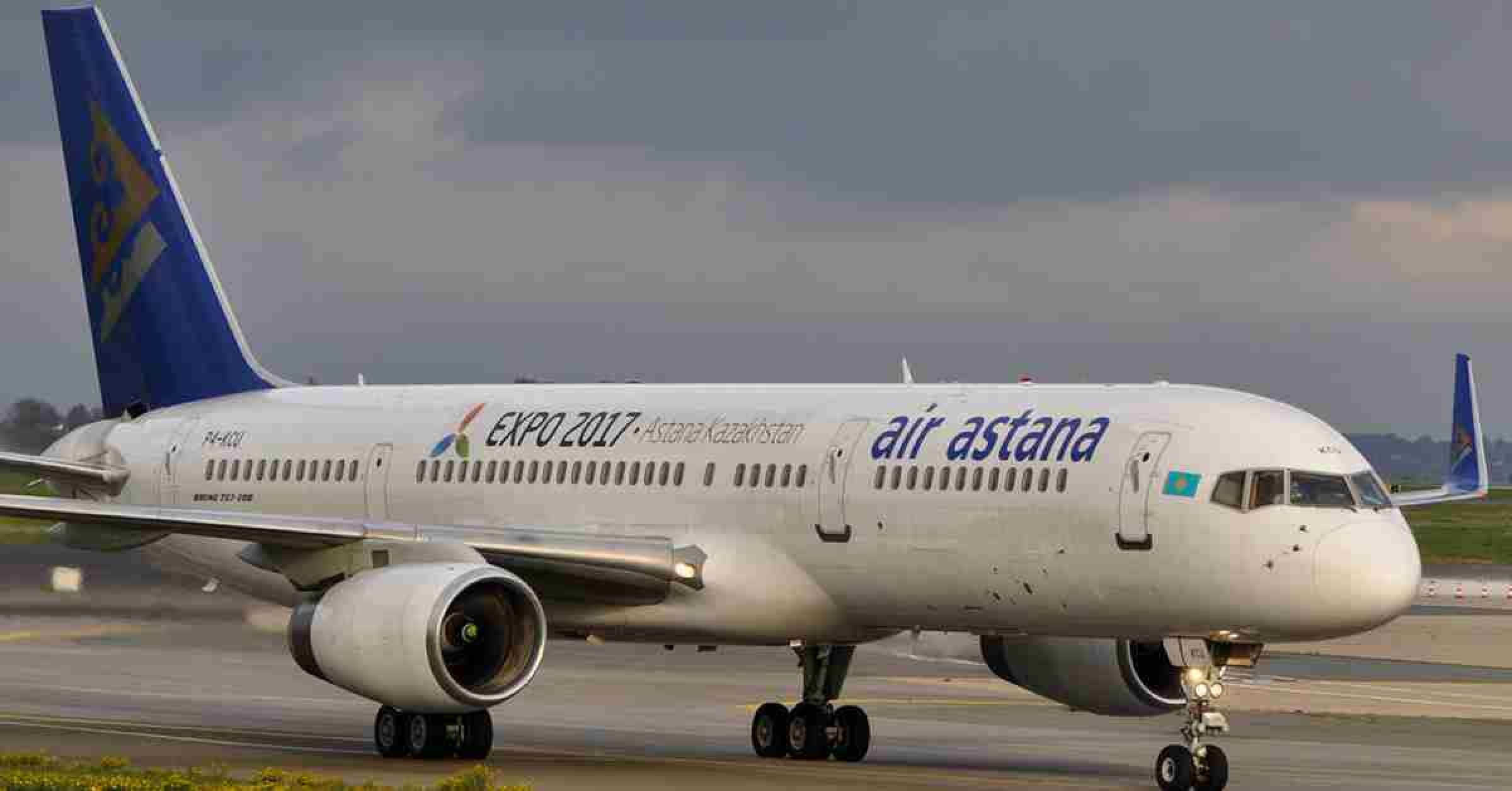 Казахстан возобновит авиасообщение с Египтом: дата