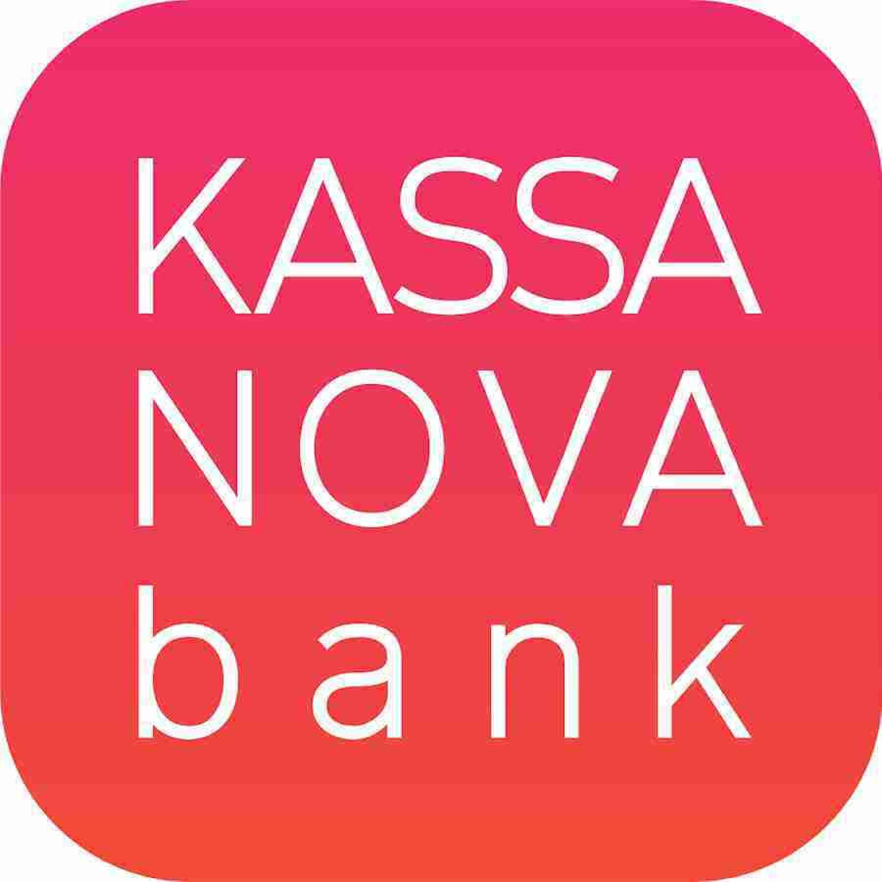В Казахстане продан один из крупнейших банков