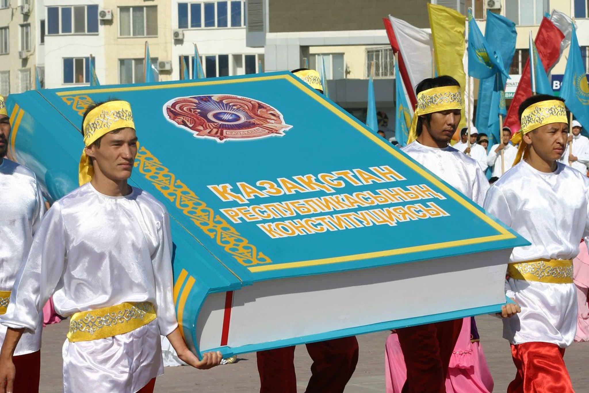 В Конституцию Казахстана внесут изменения