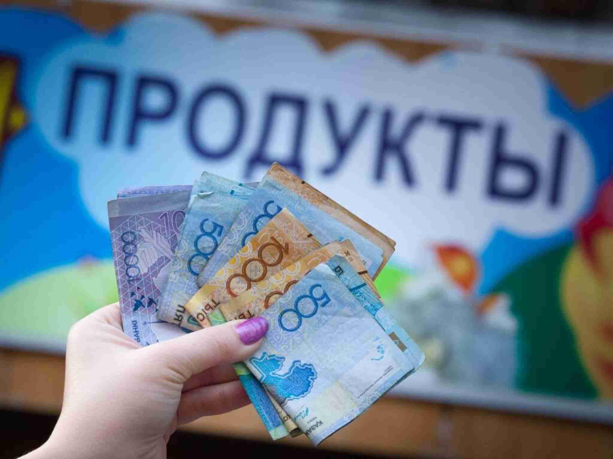Инфляция в Казахстане в 2020 году: насколько выросли цены