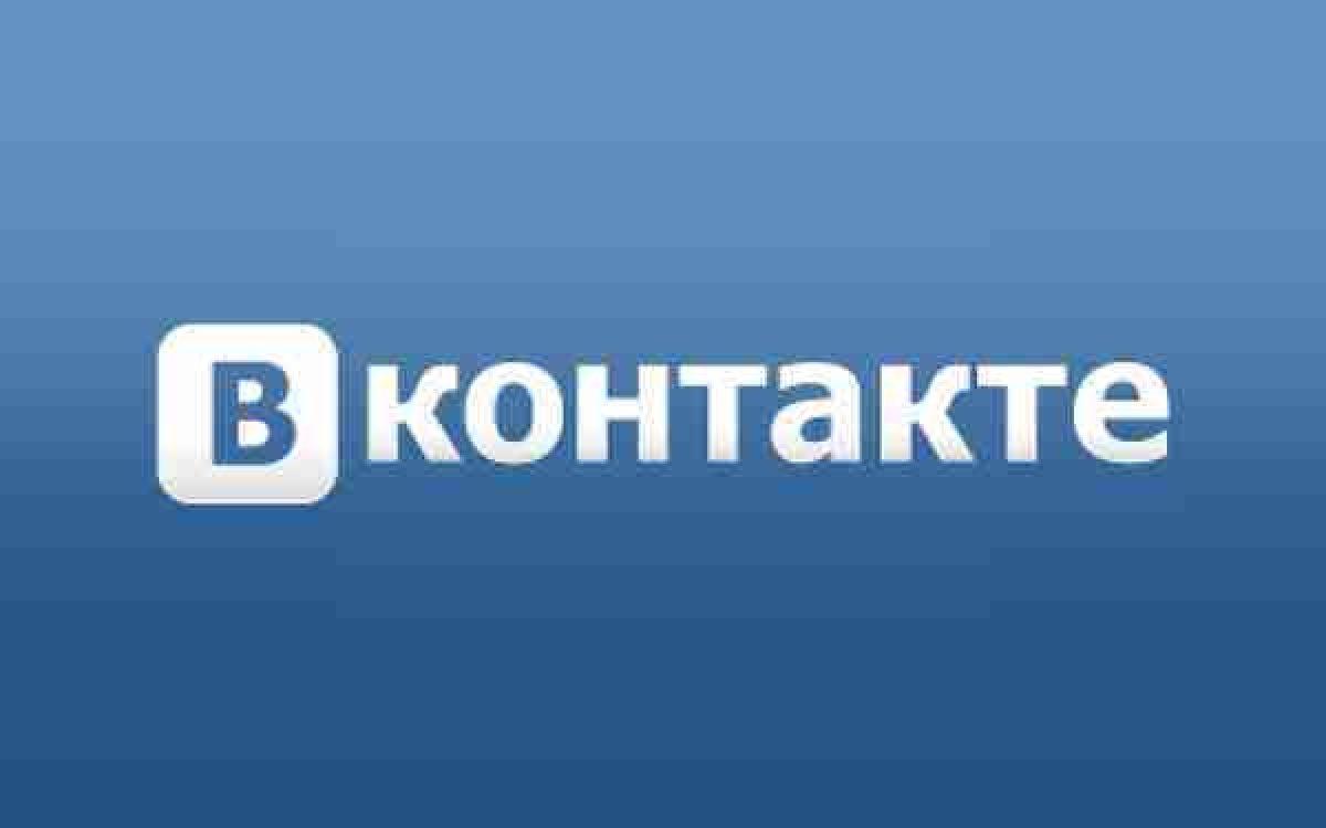 ВКонтакте представила эксклюзивный интерфейс для Казахстана