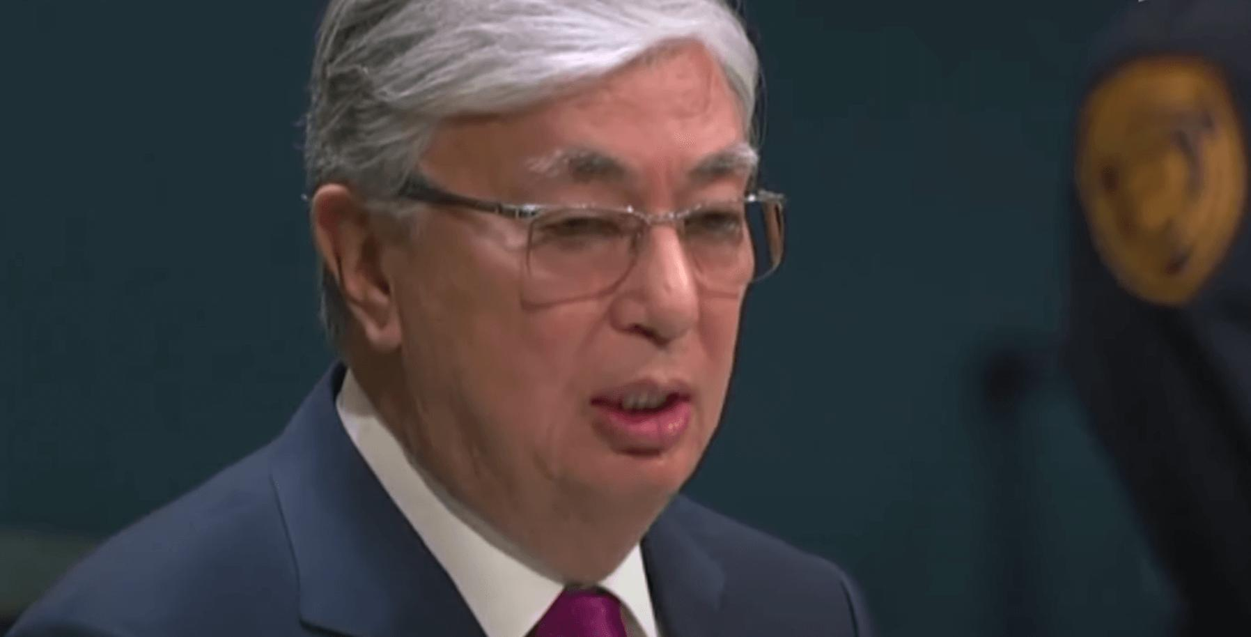 Выступление Токаева на Генассамблее ООН: тезисы президента