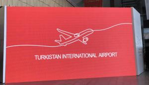 В Туркестане открыли аэропорт: фото, видео
