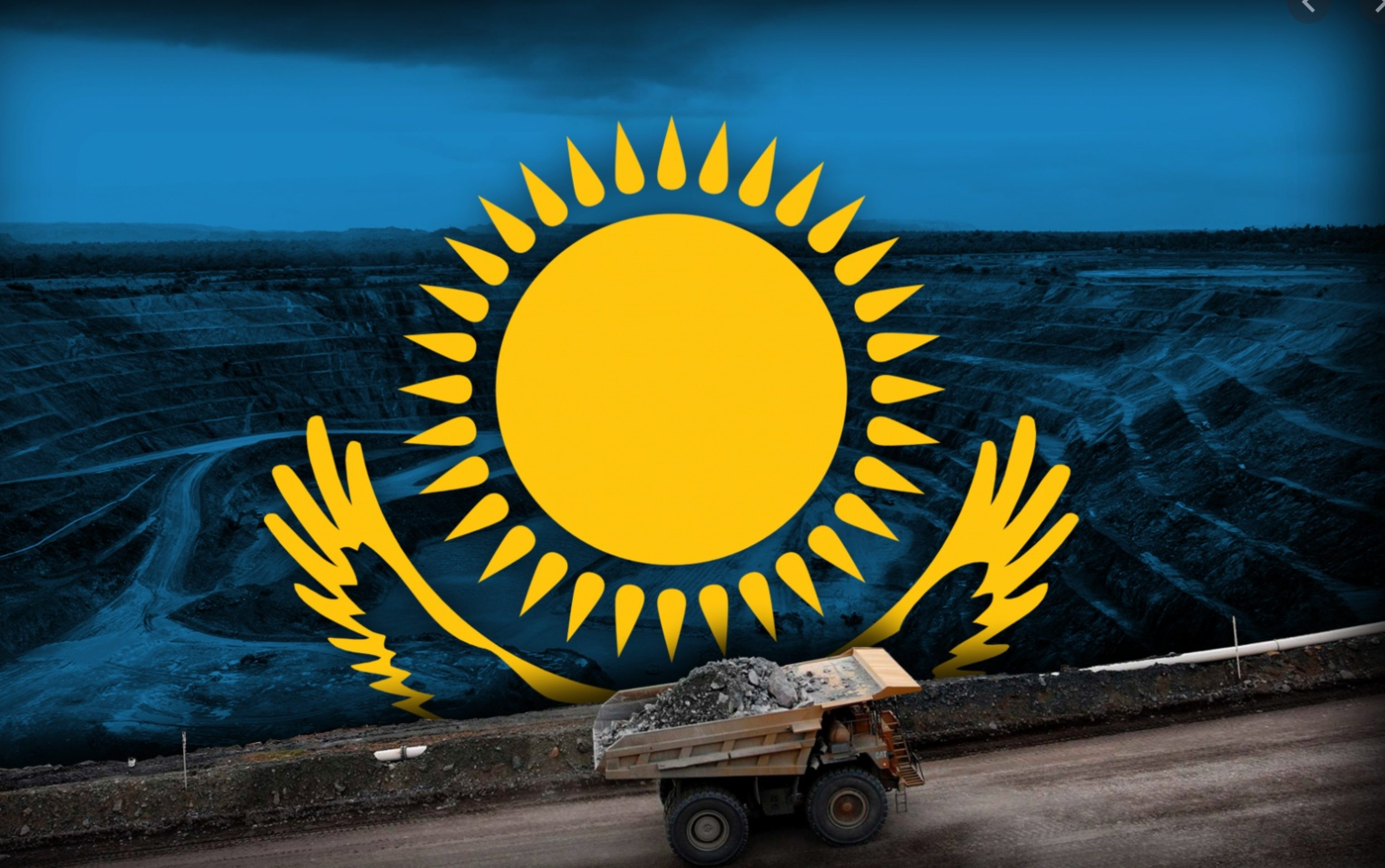 В Казахстане создали новый государственный орган