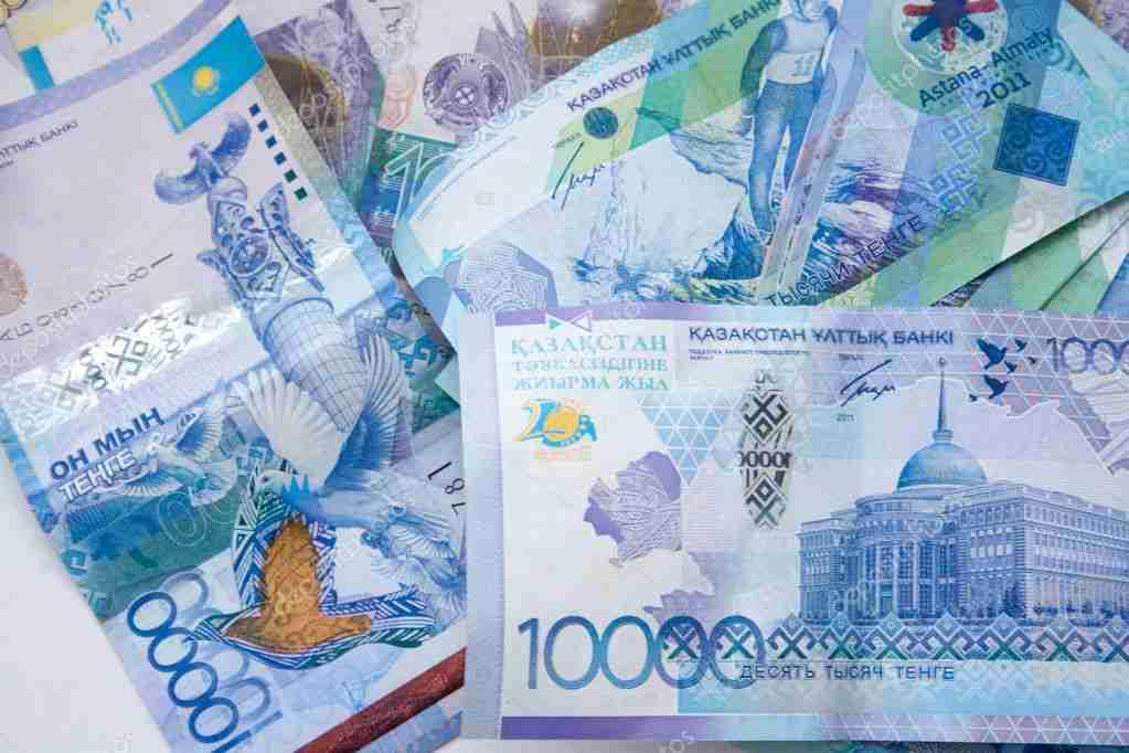 В Казахстане лишили лицензии один из крупнейших банков