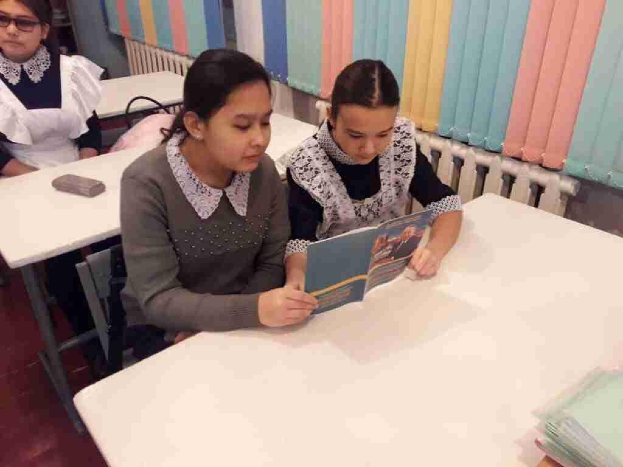 Телеуроки в Казахстане: расписание на 4 сентября